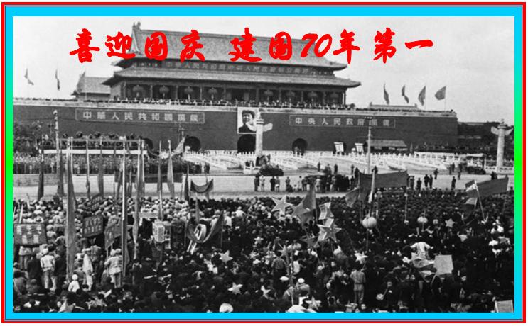 【喜迎国庆  建国70年第一】自主设计建造的第一座长江两用桥(6)